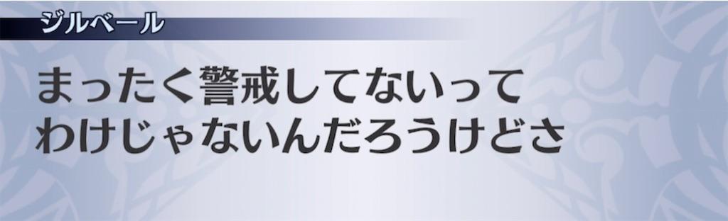 f:id:seisyuu:20210301183212j:plain