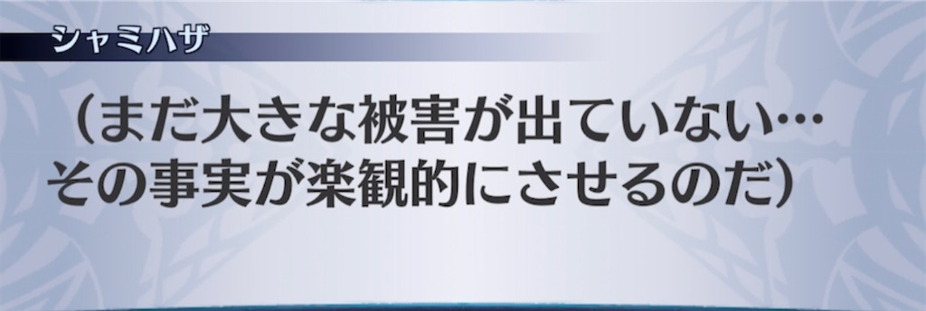 f:id:seisyuu:20210301183224j:plain