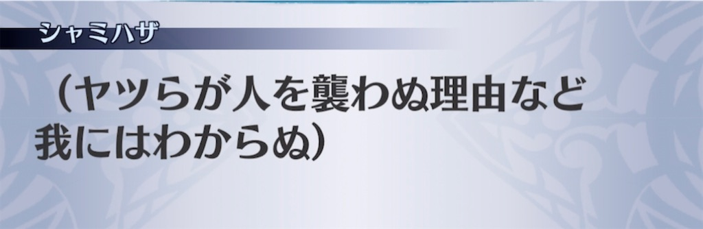f:id:seisyuu:20210301183553j:plain