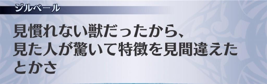 f:id:seisyuu:20210301183607j:plain