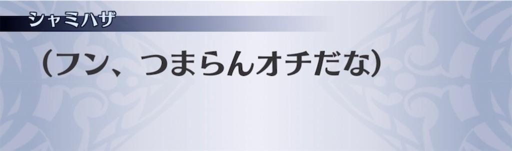 f:id:seisyuu:20210301183828j:plain