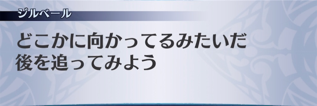 f:id:seisyuu:20210301184053j:plain