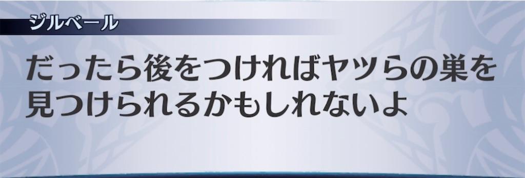f:id:seisyuu:20210301184300j:plain