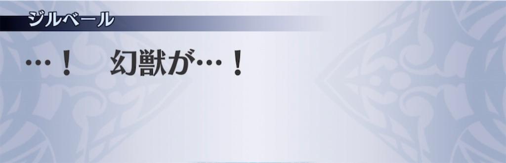 f:id:seisyuu:20210302202321j:plain