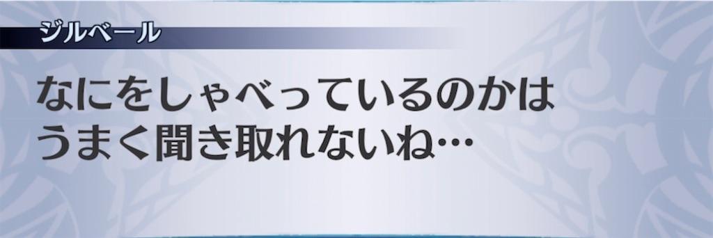 f:id:seisyuu:20210302204212j:plain