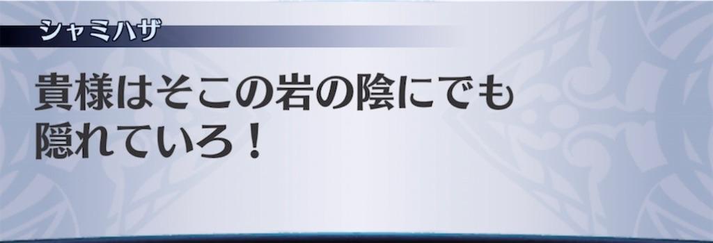 f:id:seisyuu:20210302212850j:plain