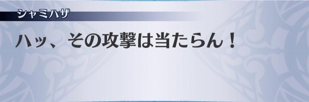 f:id:seisyuu:20210302220307j:plain