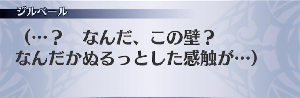 f:id:seisyuu:20210302220831j:plain