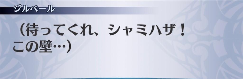 f:id:seisyuu:20210302220838j:plain