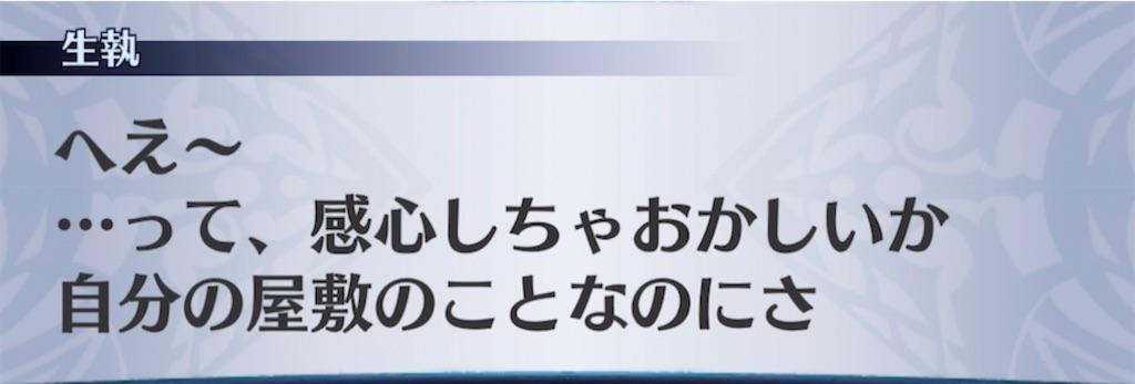 f:id:seisyuu:20210303023357j:plain