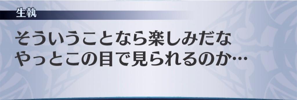 f:id:seisyuu:20210303030134j:plain