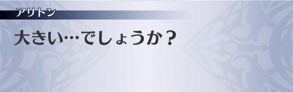 f:id:seisyuu:20210303150630j:plain