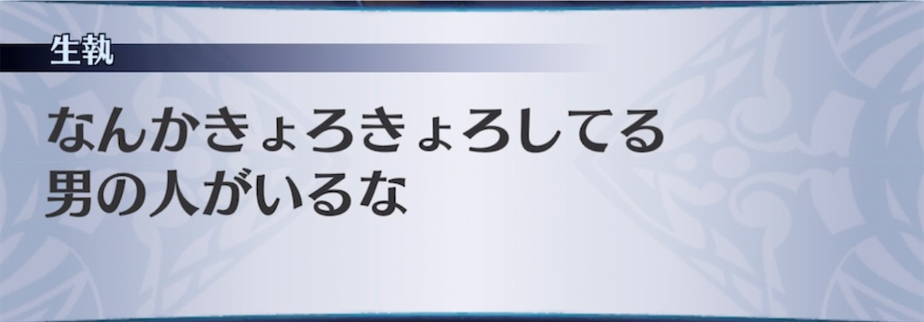 f:id:seisyuu:20210303165446j:plain