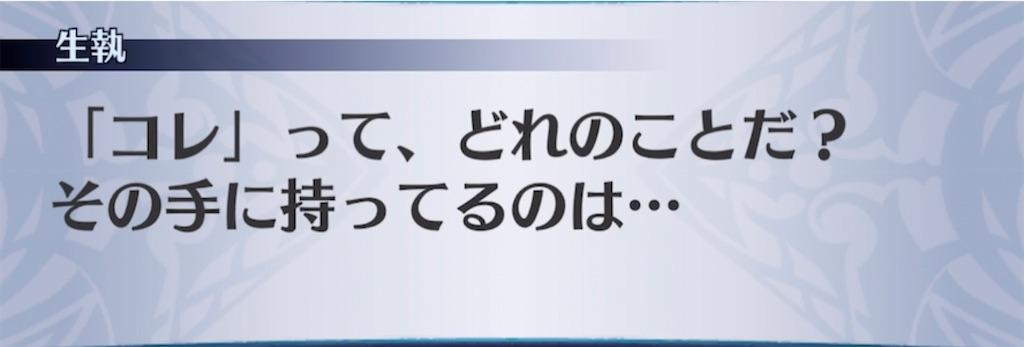 f:id:seisyuu:20210303170841j:plain