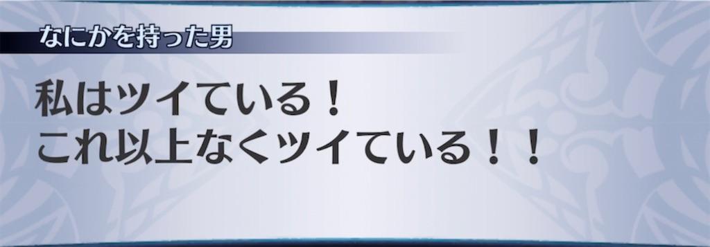 f:id:seisyuu:20210303171107j:plain