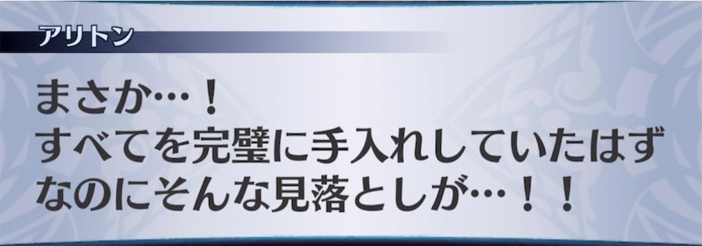 f:id:seisyuu:20210303171423j:plain