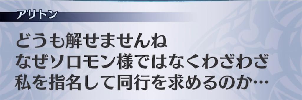 f:id:seisyuu:20210303185801j:plain
