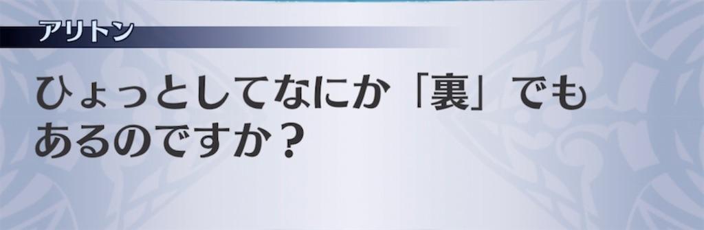 f:id:seisyuu:20210303185808j:plain
