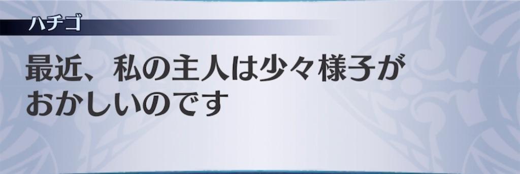 f:id:seisyuu:20210303190726j:plain