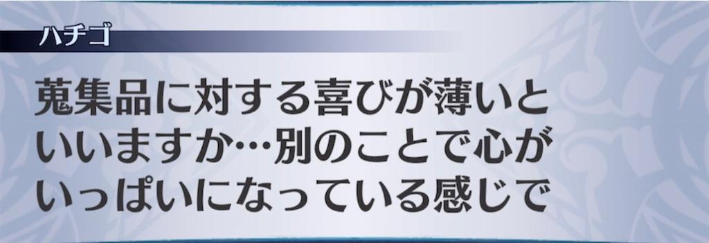 f:id:seisyuu:20210303190730j:plain
