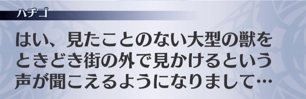 f:id:seisyuu:20210303191214j:plain