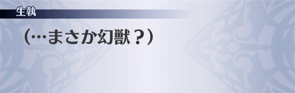 f:id:seisyuu:20210303191223j:plain