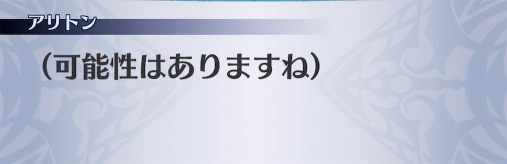 f:id:seisyuu:20210303191225j:plain
