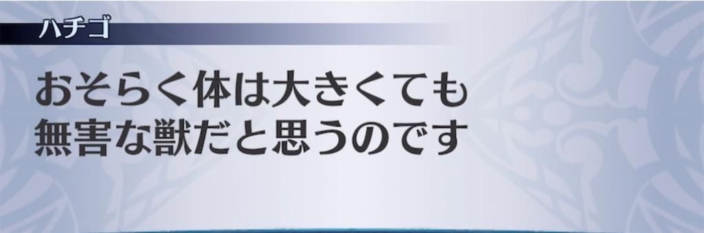 f:id:seisyuu:20210303191503j:plain