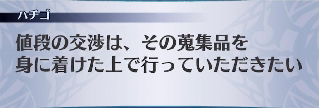 f:id:seisyuu:20210303191634j:plain