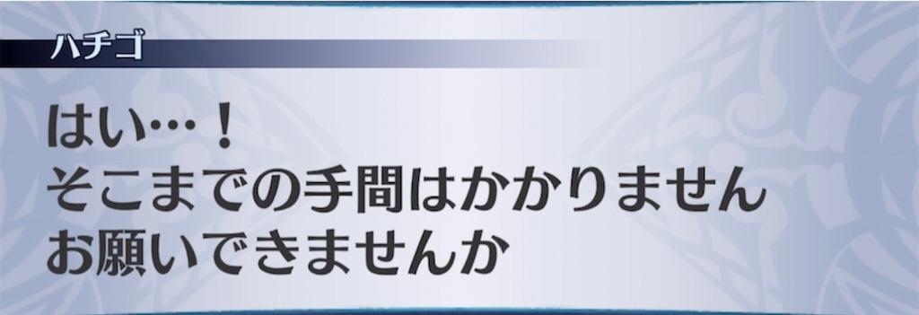 f:id:seisyuu:20210303191655j:plain