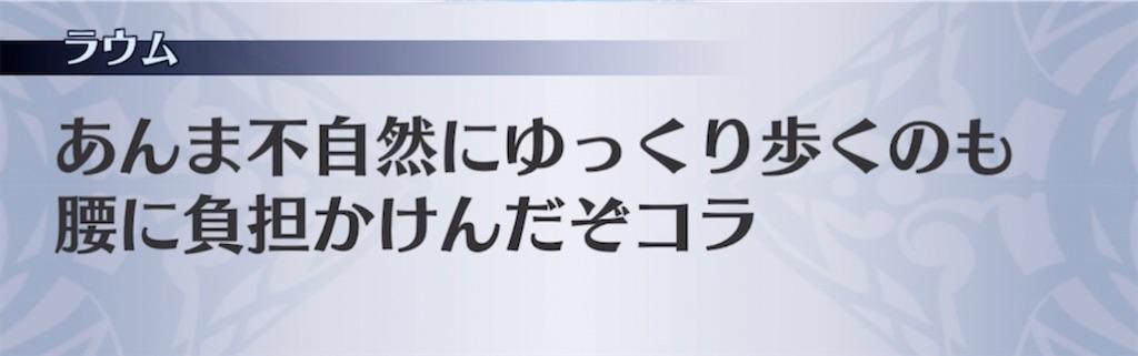 f:id:seisyuu:20210304210620j:plain
