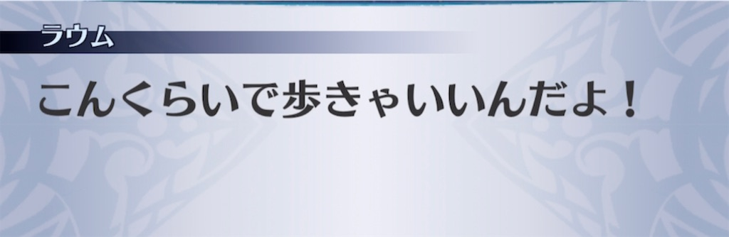 f:id:seisyuu:20210304210711j:plain