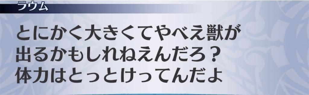 f:id:seisyuu:20210304210851j:plain