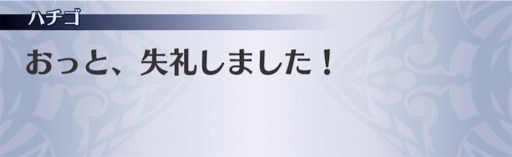 f:id:seisyuu:20210304212213j:plain