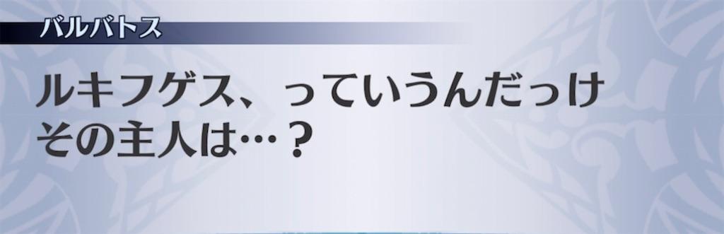 f:id:seisyuu:20210304212613j:plain