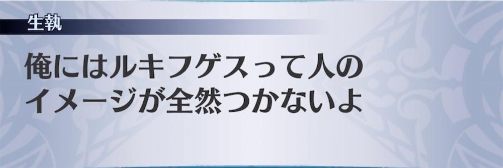 f:id:seisyuu:20210304212628j:plain