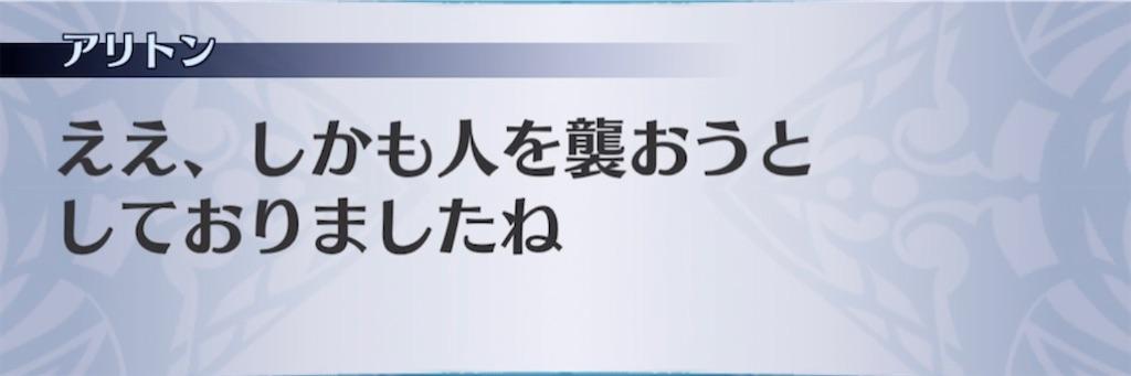 f:id:seisyuu:20210305004658j:plain