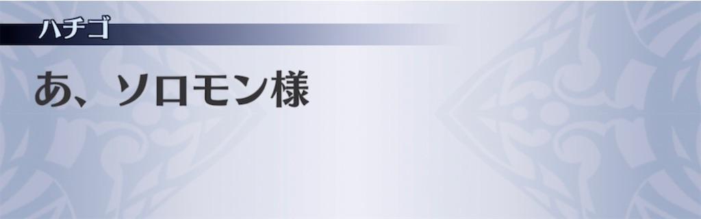 f:id:seisyuu:20210305043551j:plain