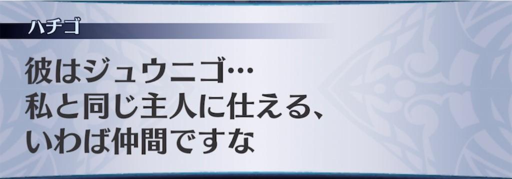 f:id:seisyuu:20210305055509j:plain