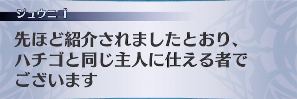f:id:seisyuu:20210305055529j:plain