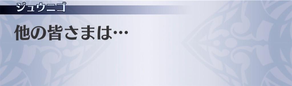 f:id:seisyuu:20210305055607j:plain