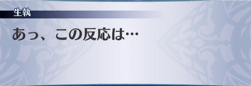 f:id:seisyuu:20210305060331j:plain