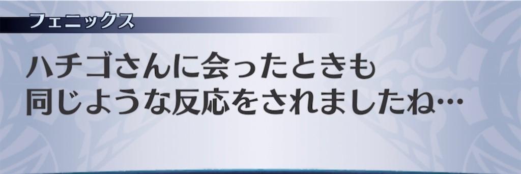 f:id:seisyuu:20210305060341j:plain