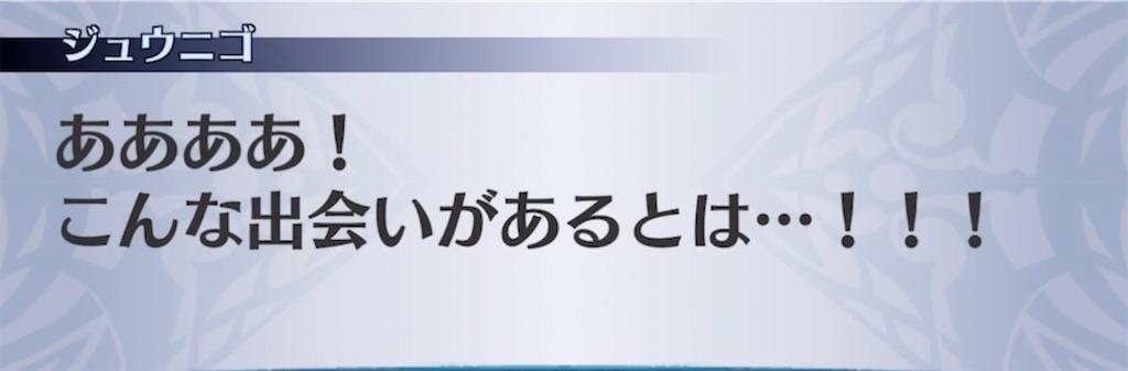 f:id:seisyuu:20210305171247j:plain
