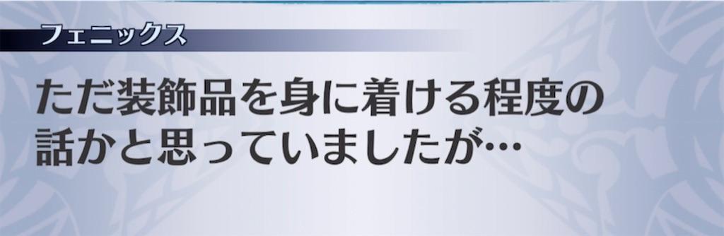 f:id:seisyuu:20210305174319j:plain