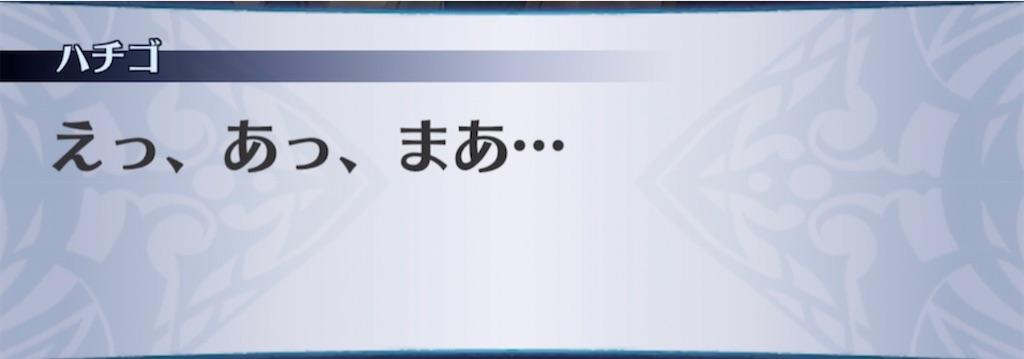 f:id:seisyuu:20210305174324j:plain