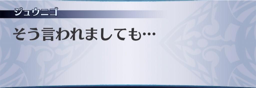 f:id:seisyuu:20210305174852j:plain