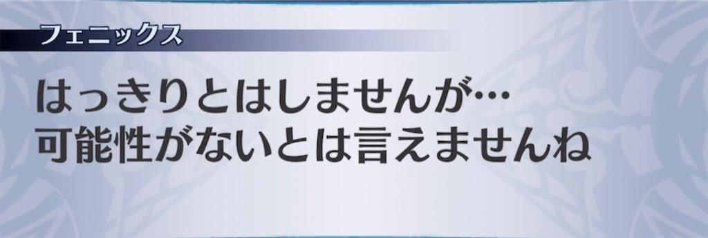 f:id:seisyuu:20210305175303j:plain