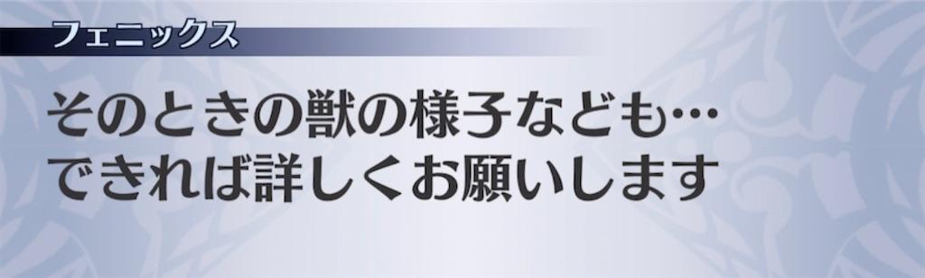 f:id:seisyuu:20210305175310j:plain