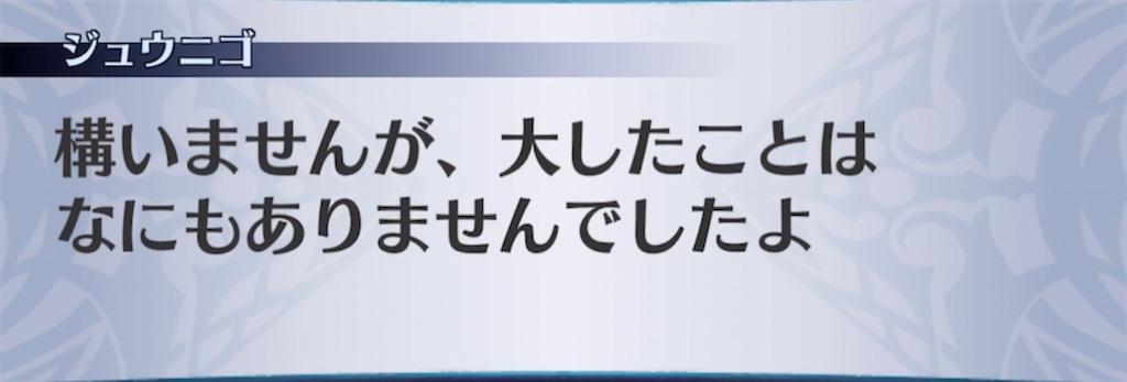 f:id:seisyuu:20210305175313j:plain